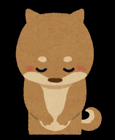 ojigi_animal_inu-400